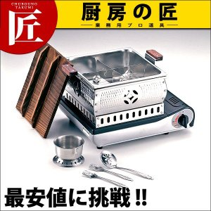 家庭用 ミニおでん鍋 (湯豆腐兼用)|chubonotakumi