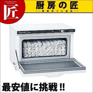 ニッセイ タオルポット TP-50(50本入)|chubonotakumi