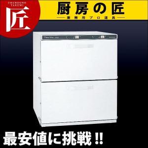 ニッセイ タオルポット TP-200(200本入)|chubonotakumi