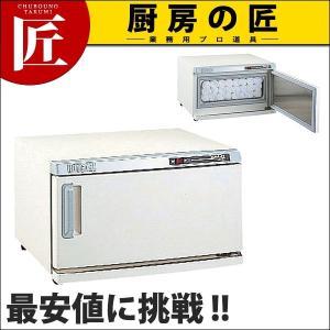 ホットキャビ HC-2D (N)|chubonotakumi