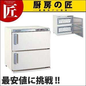 ホットキャビ HC-1D (N)|chubonotakumi