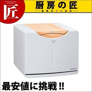 タイジ ホットキャビ HC-8 ミルクオレンジ|chubonotakumi
