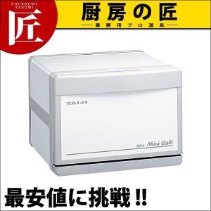 タイジ ホットキャビ HC-6  ホワイト|chubonotakumi