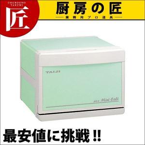 タイジ ホットキャビ HC-6  パールグリーン|chubonotakumi