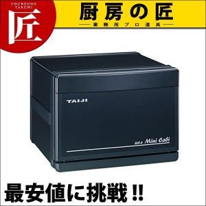 タイジ ホットキャビ HC-6  ブラック|chubonotakumi