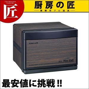 タイジ ホットキャビ HC-6  木目|chubonotakumi