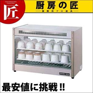 カップウォーマー NWC-40|chubonotakumi