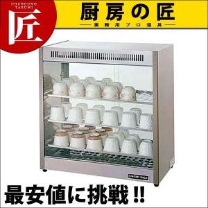 カップウォーマー NWC-60|chubonotakumi