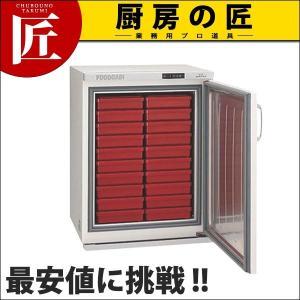タイジ フードキャビ FC-50(運賃別途) (N)|chubonotakumi