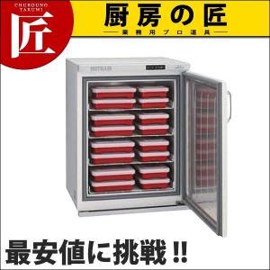 タイジ フードキャビ/ホットキャビ HC-50(運賃別途) (N)|chubonotakumi