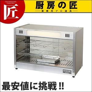 ホットショーケース NH-302(運賃別途) (N)|chubonotakumi