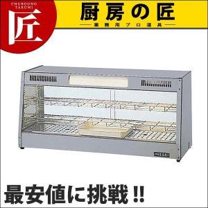 ホットショーケース NH-402(運賃別途) (N)|chubonotakumi