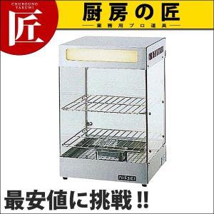 ホットショーケース NH-550T(運賃別途) (N)|chubonotakumi