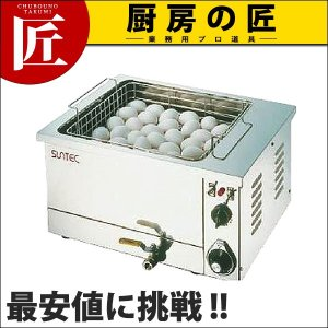 電気温泉玉子メーカー EW-150 (N) chubonotakumi