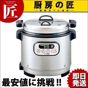 タイガー マイコンスープジャー (乾式保温方式) JHI-M080 chubonotakumi