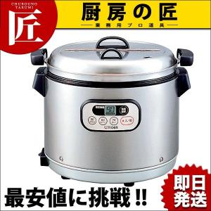 タイガー マイコンスープジャー (乾式保温方式) JHI-N120 chubonotakumi