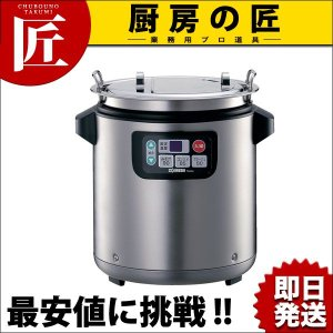 象印 マイコンスープジャー (乾式保温方式) TH-CU080 chubonotakumi