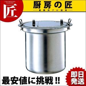 象印 マイコンスープジャー TH-CU専用内鍋 TH-N045 chubonotakumi
