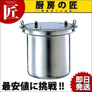 象印 マイコンスープジャー TH-CU専用内鍋 TH-N120 chubonotakumi