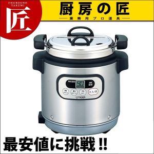 タイガー マイコンスープジャー (乾式保温方式) JHI-M050 chubonotakumi