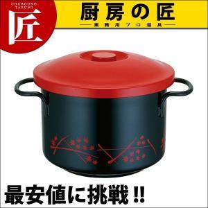 高性能 保温汁容器 シャトルスープ カエデ GBF-25KAE chubonotakumi