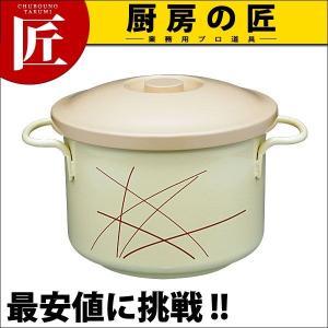 高性能 保温汁容器 シャトルスープ ナゴミ GBF-25NAG chubonotakumi