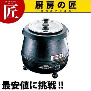 スープフードウォーマー TS-6000 chubonotakumi