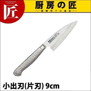業務用プロ道具 厨房の匠 - 小出刃包丁(和包丁)|Yahoo!ショッピング