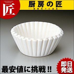 カリタ コーヒーフィルター 立濾紙 25cm 250枚入 chubonotakumi
