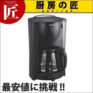 【業務用プロ道具 厨房の匠】 タイガー コーヒーメーカー ACJ-B120【N】       外形寸...