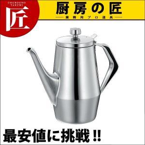 【業務用プロ道具 厨房の匠】 KO 18-8 エルム コーヒーポット 1人用 370cc 規格 : ...
