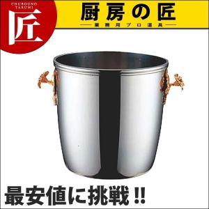 UK 18-8シャンパンクーラー A(ローズハンドル) (N)|chubonotakumi