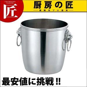 UK B渕 シャンパンクーラー A ライオン付|chubonotakumi