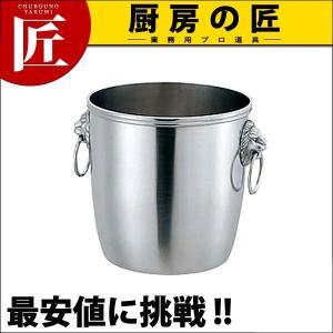 UK 18-8 B渕 シャンパンクーラー B ライオン付|chubonotakumi
