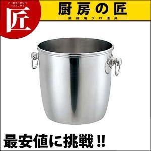 UK 18-8 B渕 シャンパンクーラー B 玉付|chubonotakumi