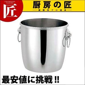 UK 菊渕 シャンパンクーラー A ライオン付|chubonotakumi