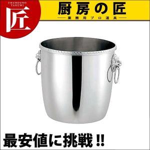 UK 菊渕 シャンパンクーラー B ライオン付|chubonotakumi