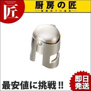 シャンパンストッパー (N) chubonotakumi