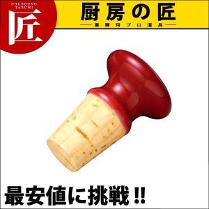 陶器ボトルストッパー ワインレッド chubonotakumi