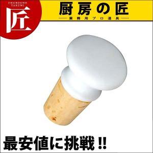 陶器ボトルストッパー ホワイト chubonotakumi
