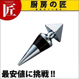 バッカス ボトルストッパー ピラミッド chubonotakumi