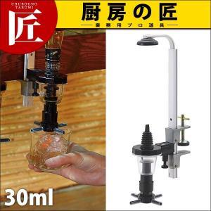ワンショットメジャー KNV-30 レギュラースタンドセット 1oz(30ml)セット chubonotakumi
