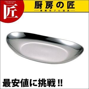 UK 18-8小判型カスタートレー (N)|chubonotakumi