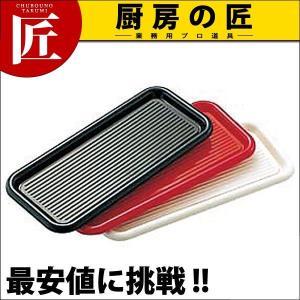 マジックトレー 長角型 赤|chubonotakumi