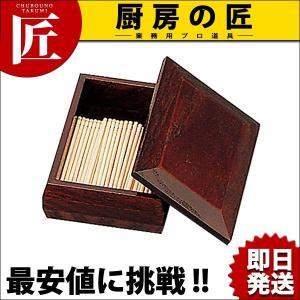 木製楊枝箱 - chubonotakumi