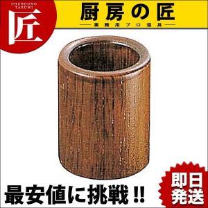 木製 揚子立 chubonotakumi