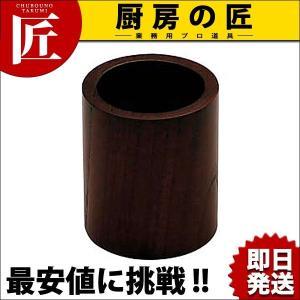 木製 ヨージ立 NK-3 chubonotakumi