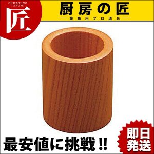木製 ヨージ立 NK-6 chubonotakumi