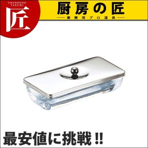 No.655 ヨージ入れ (N) chubonotakumi