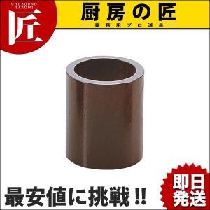 木製楊枝立(丸) Dブラウン M40-580 (N) chubonotakumi
